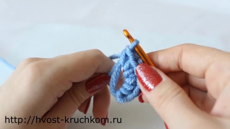 Основы вязания крючком: кольцо амигуруми