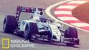 Мегазаводы Уильямс Ф-1 / Williams F1