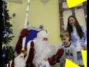 Поздравления от Деда Мороза 2018