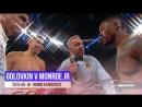 Gennady Golovkin vs. Willie Monroe Jr