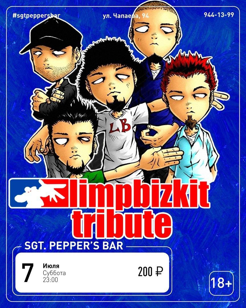 Афиша Краснодар LIMP BIZKIT tribute Sgt. Pepper's Bar