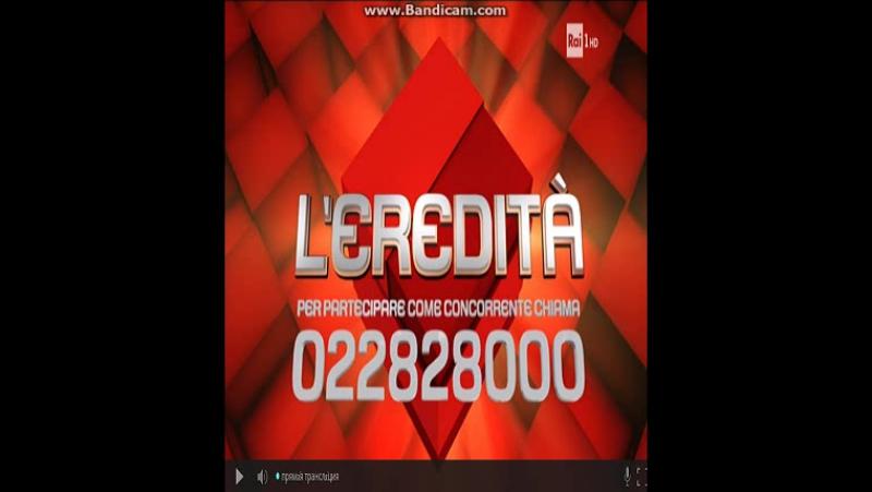 L'eredita program on the Rai 1 channel