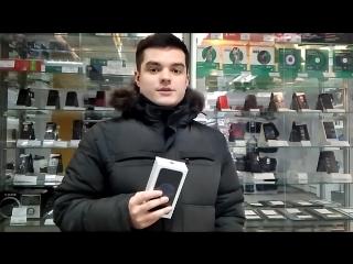 Победитель Iphone 6 Сергей Черданцев