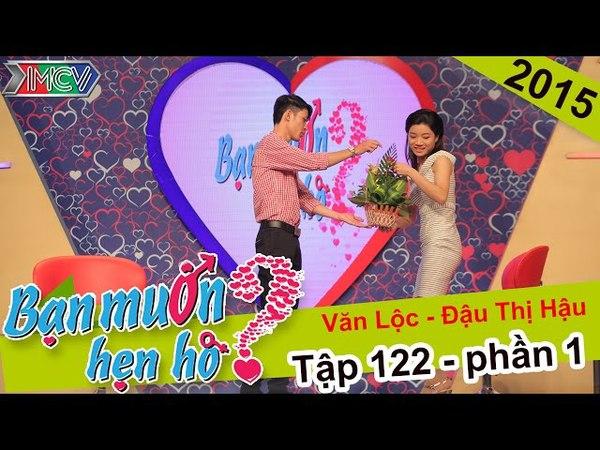 Chàng trai 25 năm còn...tinh khiết đi tìm bạn gái! | Văn Lộc - Đậu Thị Hậu | BMHH 122 😂
