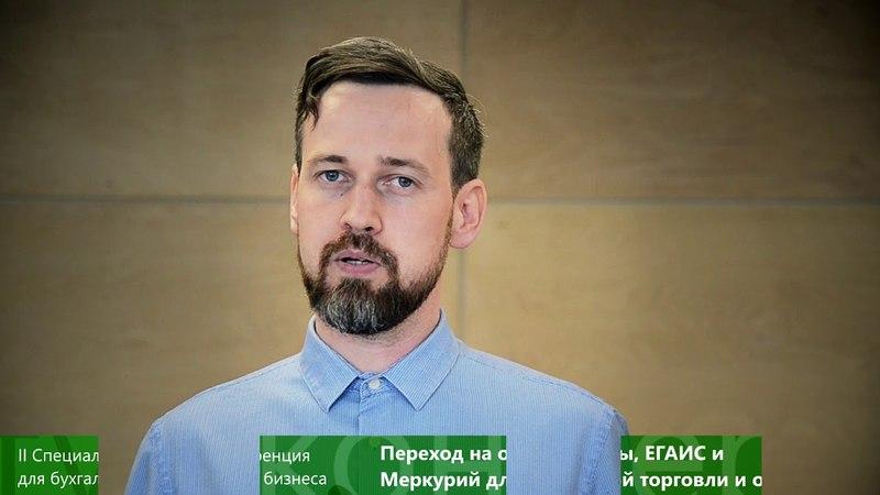 Приглашение Ильи Корионова на II Специальную Контур.Конференцию 31.05.18