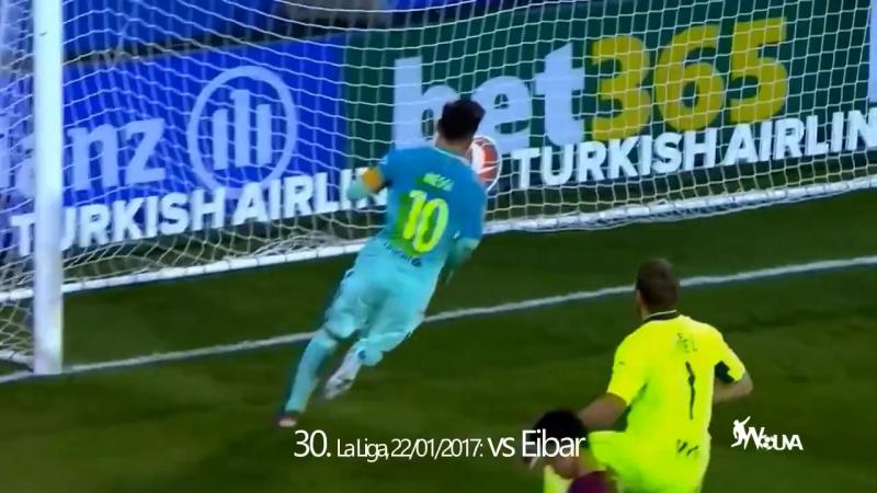 Лионель Месси - Все 57 голов в сезоне 2016/2017