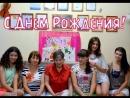 Поздравление для Татьяны Георгиевны от выпускниц