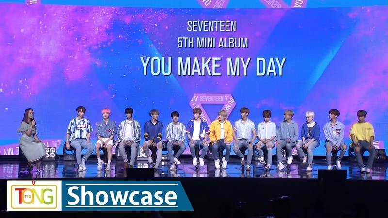 SEVENTEEN 'Oh My!Showcase -TALK-