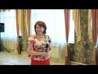 Тамада Омск Ведущая Оксана Спиридонова т. 8-960-980-53-51