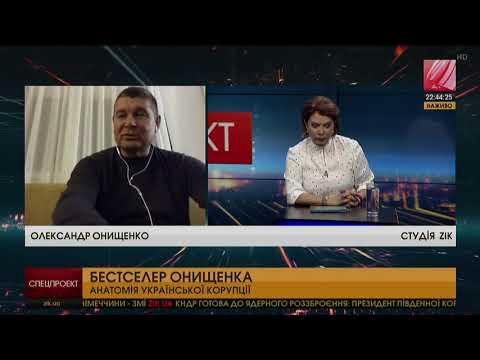 Онищенко Порошенко думає про вибори-2019 ще з 2014-го, для цього і підтримує війну