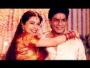 Meri Mehbob ending song - Duplicate - Shahrukh Khan & Juhi Chawla