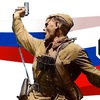 ФРОНТ-77|Снаряжение|Амуниция|Средства защиты