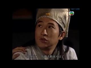 金裝四大才子02