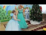 Танец мама и дочка. Новогоднее представление  детей с ОВЗ.