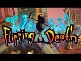 Kuplinov ► Play УВОЛИЛИ В ПОСЛЕДНИЙ РАЗ ► Flipping Death