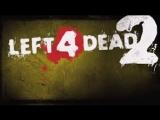Проходим Left 4 dead 2
