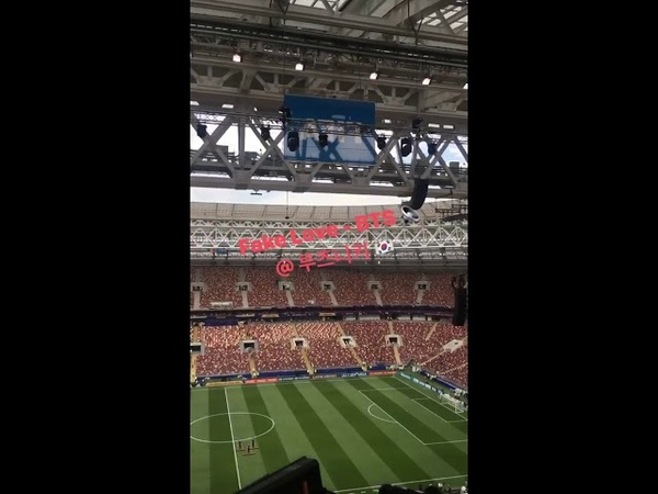 BTS (방탄소년단) 'FAKE LOVE' (Extended ver.) Plays In The FIFA World Cup™ Final