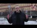 Удальцов бойкоту выборам В Путина нет Капиталисту коммунисту Грудинину да
