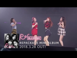 [vk] 170720 blackpink - as if it's your last @ japan debut showcase