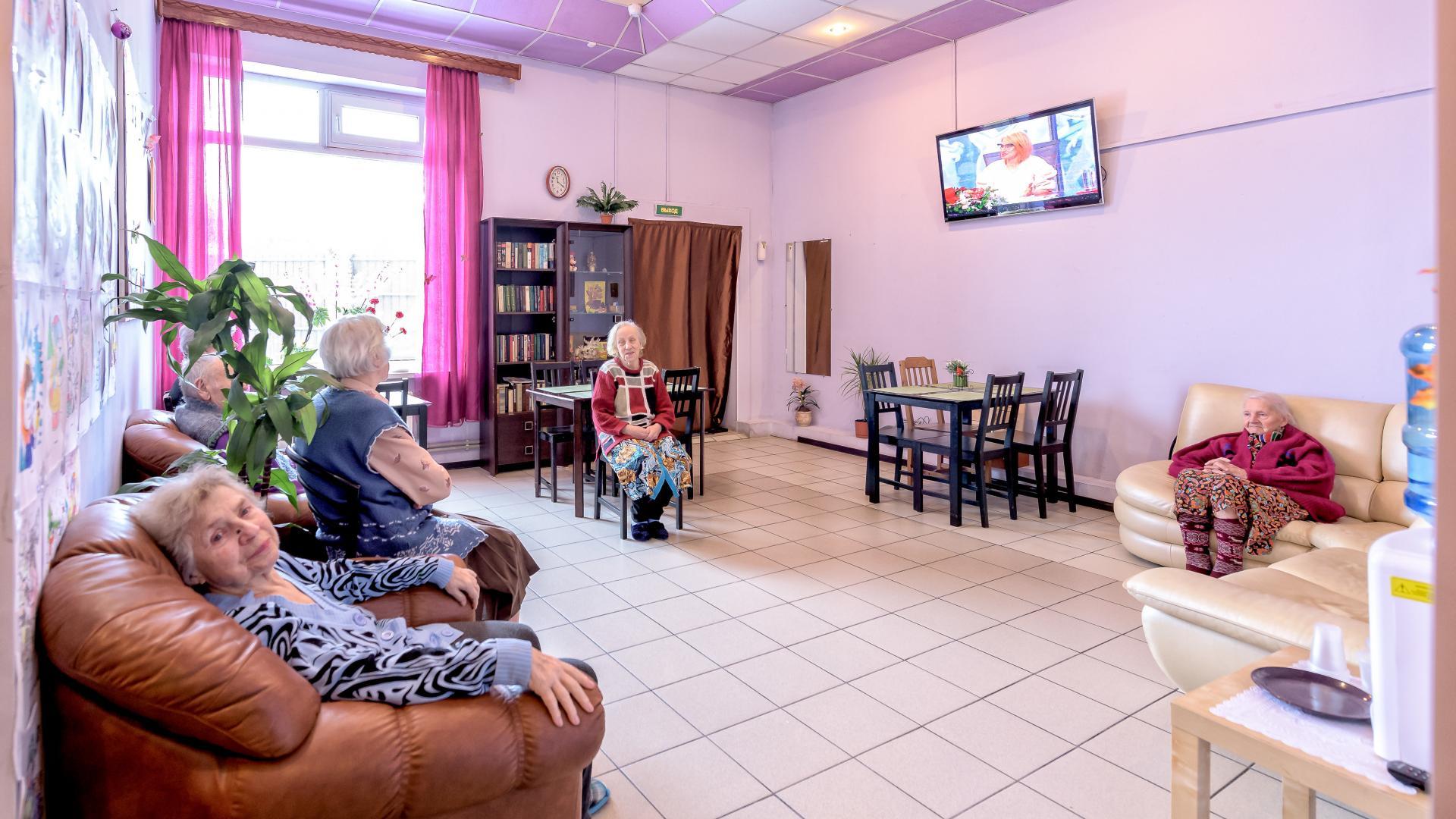 Дома престарелых в России