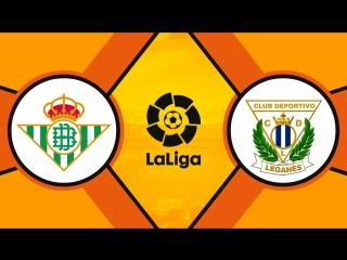 Бетис 3:2 Леганес | Испанская Примера 2017/18 | 19-й тур | Обзор матча