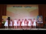 Поколение на польском Музыкой едины 2018 448 мб