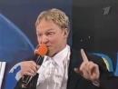 Уездный город - Музыкальное домашнее задание КВН Высшая лига 2002. Вторая 1/2 финала