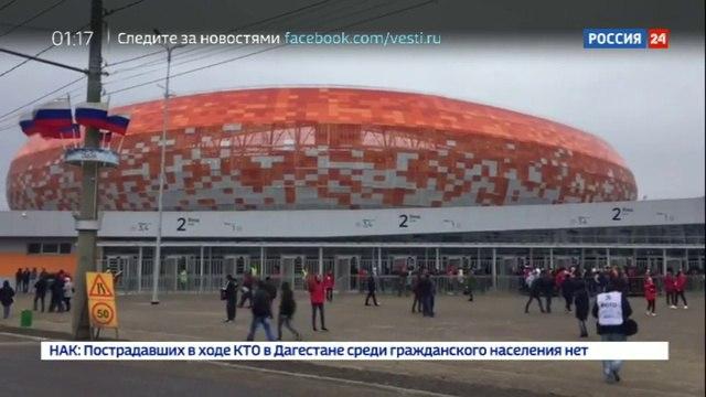 Новости на «Россия 24» • Тестовый матч на Мордовия-Арена посетили 13 тысяч зрителей