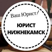 vash_yurist_nk