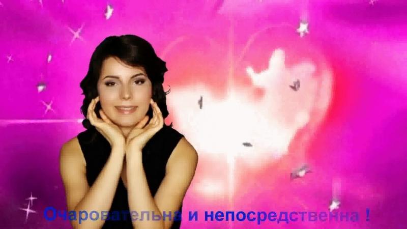 КЛИП для божественной мисс Минска Ты Ты Ты