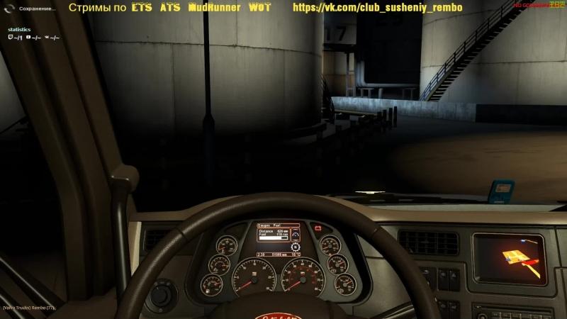 American Truck Simulator Покорение Америки