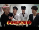 [RUS] 170412 CNBLUE Show Champion Behind #43