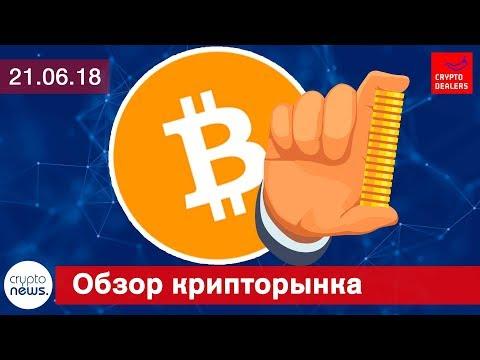 Новости криптовалют и блокчейн: миграция ICON на $800 млн, Tether аудит, Stellar Lumens своя биржа