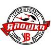 Япошка    Japan Buffet™ Новороссийск