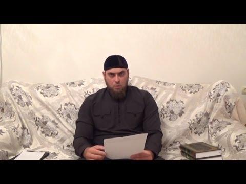 Шариатское постановление в отношений вахxабизма - Часть 2
