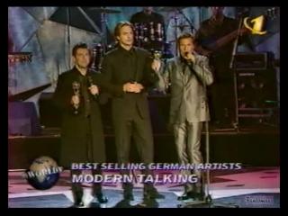 Modern Talking in Monte Carlo Music Awards (07.05.1999, 1 канал RUS)