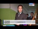 Рейд приставов по алиментам 30 08 18 Великий Новгород