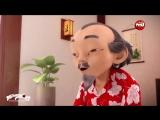 Miraculous Secrets Master Fu