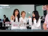 180428 Red Velvet @ SMTOWN Live World Tour VI in Dubai Backstage [рус. саб]