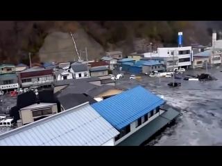 Цунами в Японии 2011г. Землятресения и цунами в Японии 2011г. Erdbeben und Tsunami in Japan 2011.mp4