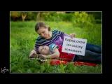 поздравление воспитателям от детей и родителей на выпускной!Детский сад №8 Оренбург