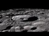 Тур по Луне