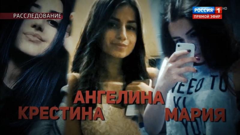 Андрей Малахов Прямой эфир Бывшая работница борделя расскажет всю правду о семье Хачатурян