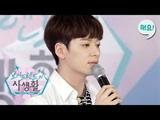 Heyo idol TV BOYFRIEND COVER - 'BANG BANG BANG_BIGBANG' Live