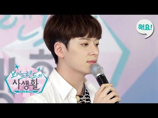 [Heyo idol TV] BOYFRIEND COVER - 'BANG BANG BANG_BIGBANG' Live [보이프렌드의 사생활] 20160420
