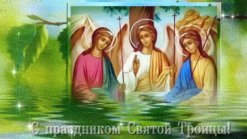 Звезда Юга России Авет Маркарян Дорогие мои поклонники моего творчества поздравляю вас со светлым праздником троицы