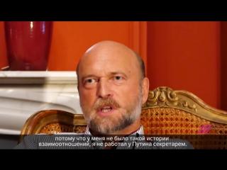 Сергей Пугачев — эксклюзивное интервью