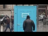 Дверь в любые города  (6 sec)