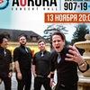 13.11 | PYOGENESIS (DEU) | AURORA