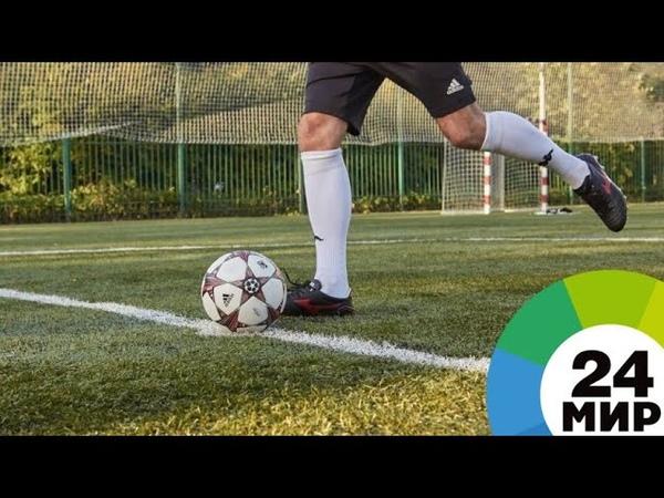 Десятки тысяч детей в Беларуси бесплатно занимаются футболом - МИР 24